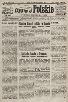 Słowo Polskie. 1925, nr70