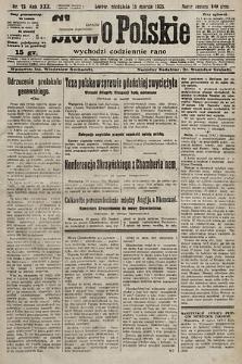Słowo Polskie. 1925, nr73