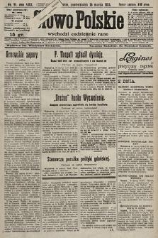 Słowo Polskie. 1925, nr74