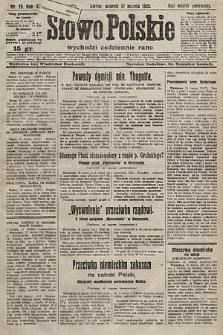 Słowo Polskie. 1925, nr75