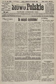 Słowo Polskie. 1925, nr77