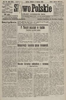 Słowo Polskie. 1925, nr79