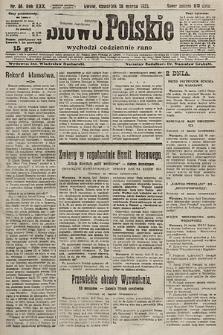 Słowo Polskie. 1925, nr84
