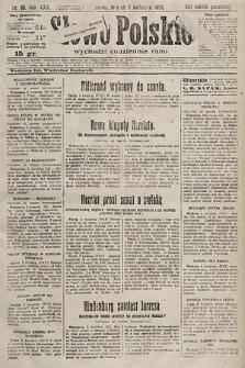 Słowo Polskie. 1925, nr96