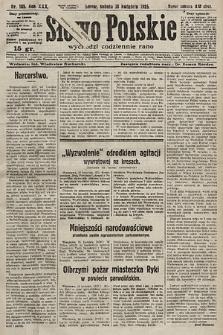 Słowo Polskie. 1925, nr105