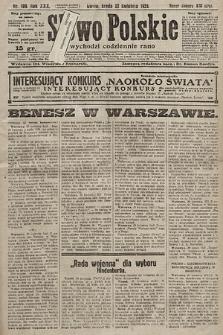 Słowo Polskie. 1925, nr109