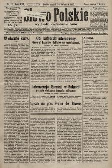 Słowo Polskie. 1925, nr111