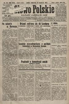 Słowo Polskie. 1925, nr113