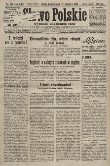 Słowo Polskie. 1925, nr114