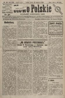 Słowo Polskie. 1925, nr116
