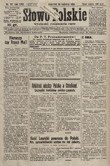 Słowo Polskie. 1925, nr117
