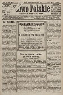 Słowo Polskie. 1925, nr120