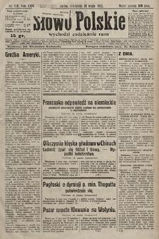Słowo Polskie. 1925, nr126