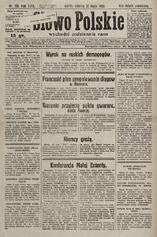 Słowo Polskie. 1925, nr128