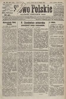 Słowo Polskie. 1925, nr130
