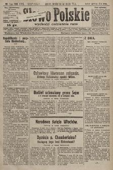 Słowo Polskie. 1925, nr133
