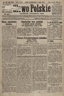 Słowo Polskie. 1925, nr134