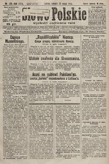 Słowo Polskie. 1925, nr139