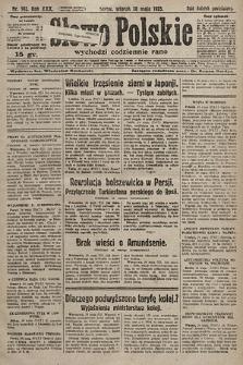 Słowo Polskie. 1925, nr142