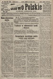 Słowo Polskie. 1925, nr146