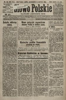 Słowo Polskie. 1925, nr161