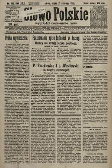 Słowo Polskie. 1925, nr163