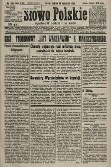 Słowo Polskie. 1925, nr165
