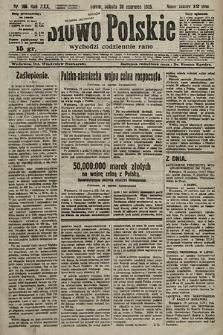Słowo Polskie. 1925, nr166