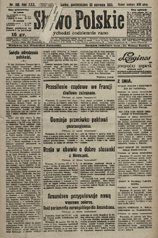 Słowo Polskie. 1925, nr168