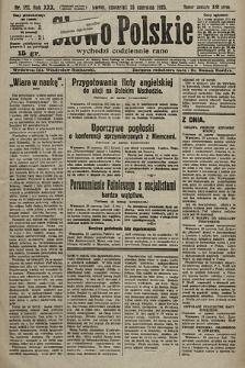 Słowo Polskie. 1925, nr171