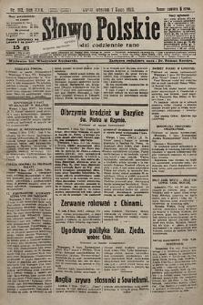 Słowo Polskie. 1925, nr182