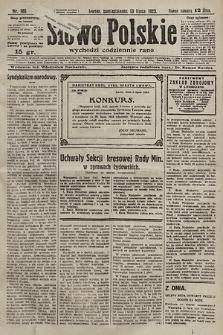 Słowo Polskie. 1925, nr188