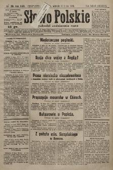 Słowo Polskie. 1925, nr196