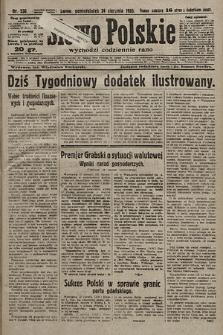 Słowo Polskie. 1925, nr230