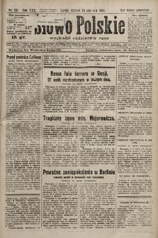 Słowo Polskie. 1925, nr231