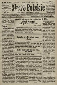 Słowo Polskie. 1925, nr248
