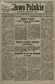Słowo Polskie. 1925, nr252