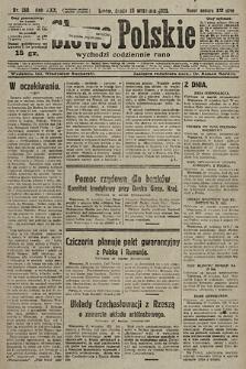 Słowo Polskie. 1925, nr260