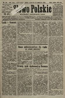 Słowo Polskie. 1925, nr261