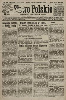 Słowo Polskie. 1925, nr263