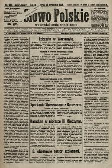 Słowo Polskie. 1925, nr266