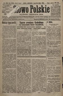 Słowo Polskie. 1925, nr270