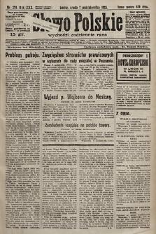 Słowo Polskie. 1925, nr274