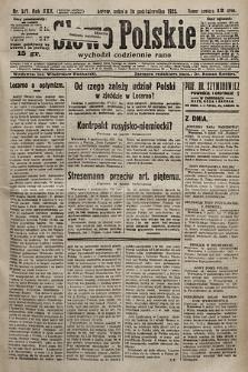Słowo Polskie. 1925, nr277
