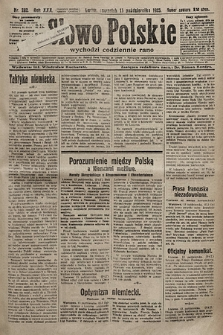 Słowo Polskie. 1925, nr282