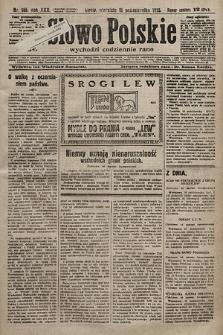 Słowo Polskie. 1925, nr285