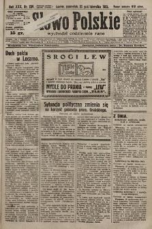 Słowo Polskie. 1925, nr289