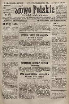 Słowo Polskie. 1925, nr295