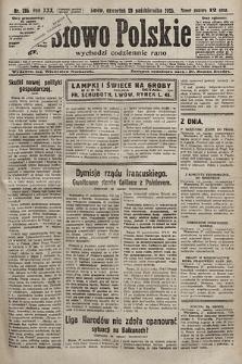 Słowo Polskie. 1925, nr296