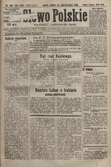 Słowo Polskie. 1925, nr298